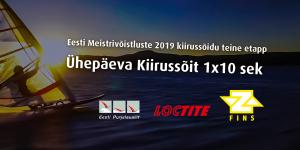 Ühepäeva Kiirussõit 2019